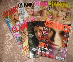 Отдается в дар «Журналы Glamour»