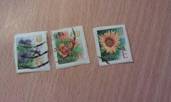Отдается в дар «6 гашеных марок Украины»