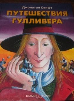 Отдается в дар «Книжки для детей и подростков»