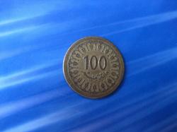 Отдается в дар «монеты 3шт.Тунис»