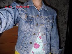 Отдается в дар «Куртка джинсовая»