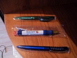 Отдается в дар «Ручки шариковые для коллекции»