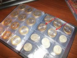 Отдается в дар «Монеты 10 рублей 2011 г.»