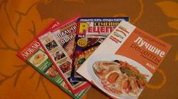 Отдается в дар «Книжки-рецепты.»