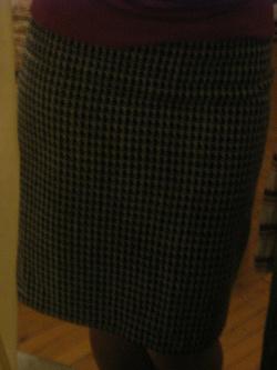Отдается в дар «юбка»