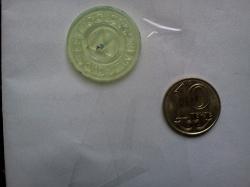 Отдается в дар «Жетон с монеткой»