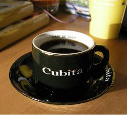 Отдается в дар «Чашка с блюдцем «Cubita»»