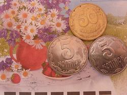 Отдается в дар «Монетки Украины»
