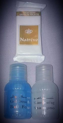 Отдается в дар «шампунь, мыло миньки»