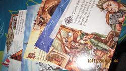 Отдается в дар «Открытки из Германии — иллюстрации персонажей швабских сказок.»