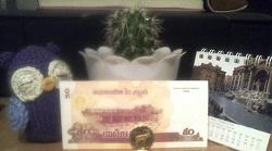 Отдается в дар «Камбоджа»