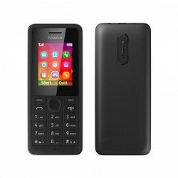 Отдается в дар «Nokia телефон»