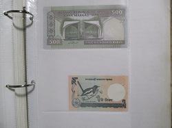 Отдается в дар «Банкнота Ирана»