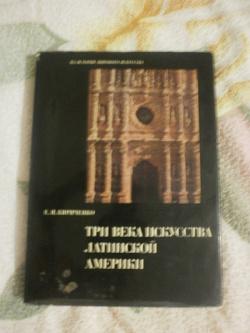 Отдается в дар «Чудесная книга»