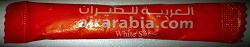 Отдается в дар «Сахарочки Air Arabia»
