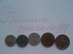 Отдается в дар «монета Австрии 2 грошена 1954 г.»