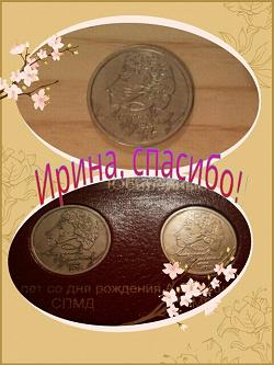 Отдается в дар «ГВС и рубли»
