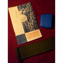 Отдается в дар «Эспандер для рук»