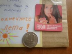 Отдается в дар «Монеты 1992 и 1993 года»