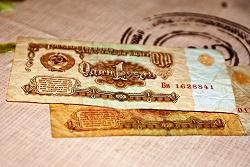 Отдается в дар «Банкноты (боны) 1 рублей 1961 г. СССР»
