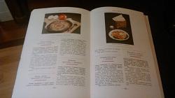 Отдается в дар «Книги о еде»
