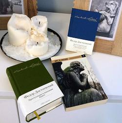 Отдается в дар «Книга Дж.М.Кутзее «Осень в Петербурге»»