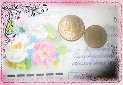 Отдается в дар «Рубли 90-х»