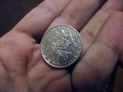 Отдается в дар «монета Франции»
