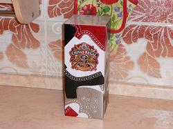 Отдается в дар «Металлическая упаковка от «Chivas regal»»