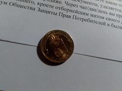Отдается в дар «Юбилейные монеты»