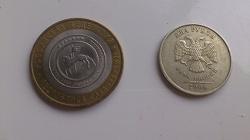 Отдается в дар «Монеты. России. Разные годы.»