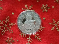 Отдается в дар «Новогодний дар- Монеты Белоруссии»