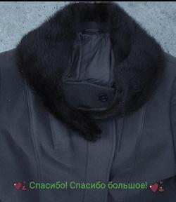 Отдается в дар «Пальто теплое ( размер 50-52 )»