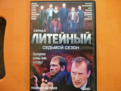 Отдается в дар «Фильмы на ДВД»