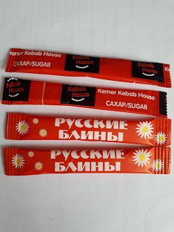 Отдается в дар «Порционный сахар»