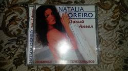Отдается в дар «Диск Наталия Орейро»