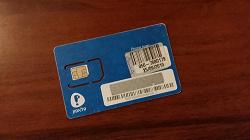 Отдается в дар «сим-карта компании «Пелефон» (Израиль)»