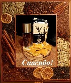 Отдается в дар «Чай, карри, куркума, перец горошком в мельничке»
