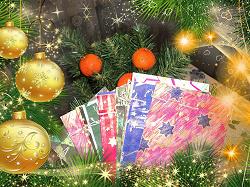 Отдается в дар «Пакеты бумажные с завязкой под маленькие подарки»