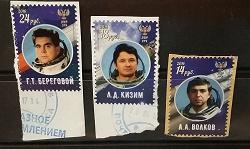 Отдается в дар «марки «Космонавты»»