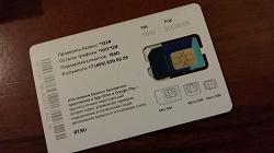 Отдается в дар «SIM карты»