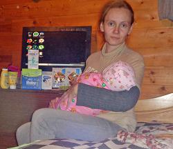 Отдается в дар «Для кормящих мам и новорожденных»