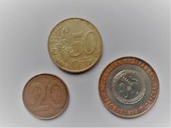 Отдается в дар «Монеты Республика Татарстан, Беларусь»