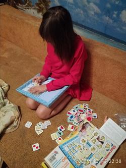 Отдается в дар «Обучающая игра»