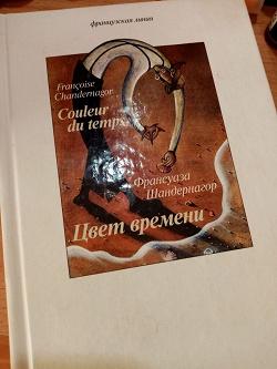 Отдается в дар «Печатные штуки»