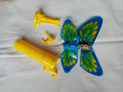 Отдается в дар «бабочка-запускалка»