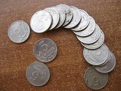 Отдается в дар «Монеты РФ 5 копеек (ходячка)»