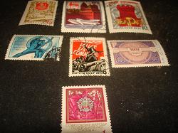 Отдается в дар «1970-71-е гг. СССР марки»