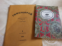 Отдается в дар «Книги 1963-1992 г.г»