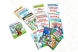 Отдается в дар «Детская книжка Гуси-лебеди»